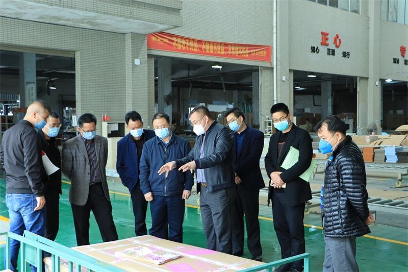 新丰县领导一行莅临美尼美增城总部参观指导工作