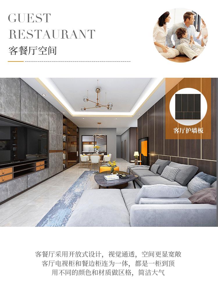 家居装修如何打造优质墙面?美尼美为您提供3个优质方案