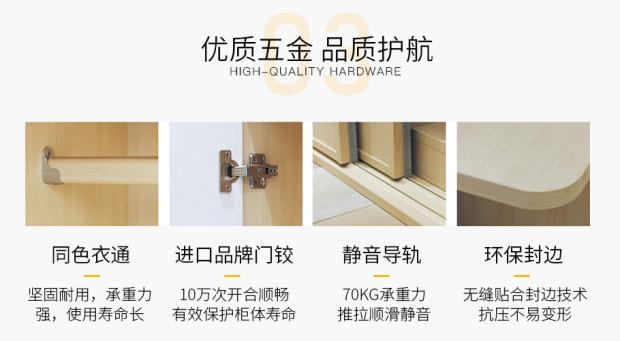 产品五金同色衣通_进口品牌门铰_静音导轨_环保封边